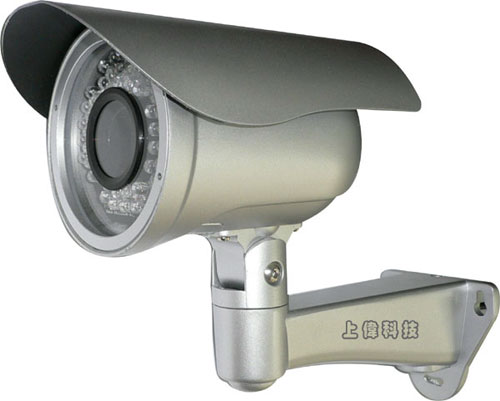 KC7278C 960H 防水型50米紅外線高解析彩色監視攝影機由上偉科技專業銷售'工程安裝'維修服務,洽詢電話02-22267567(代表號)由專人服務