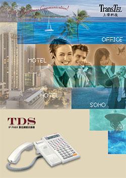 TransTEL IP PABX數位網絡交換機系統說明由上偉科技專業銷售'工程安裝'維修服務,洽詢電話02-22267567(代表號)由專人服務