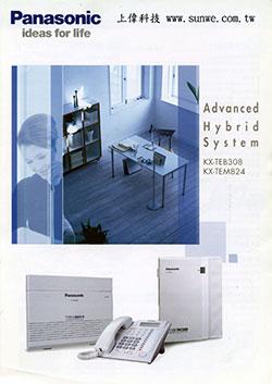 Panasonic 融合式交換機系統由上偉科技專業銷售'工程安裝'維修服務,洽詢電話02-22267567(代表號)由專人服務
