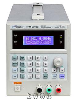 直流電源供應器-sunwe電子事務