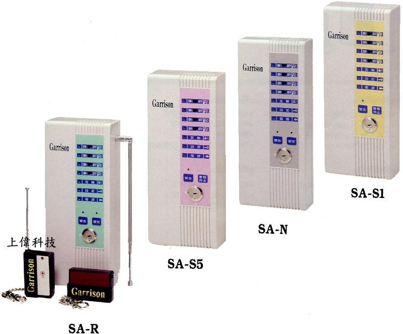 SA-R/SA-S5/SA-N/SA-S1-Garrison保全、防災、防盜主機-盜警四區型微電腦控制結合高科技PIC電腦程式設計,全功能'全方位的保全防災主機'能最迅速聯絡各種保全周邊設備,行程最佳保全系統'體積小'功能強'安裝方便,是居家安全的守護神'美學設計外觀,一與各種對講機或電視對講機完美搭配,讓居家安全保障更多一點,由上偉科技專業銷售'設備保固'維修服務,洽詢電話02-22267567(代表號)由專人服務