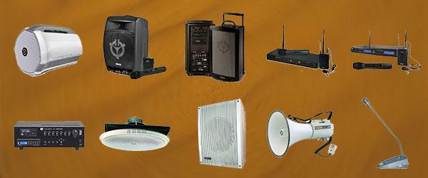 廣播音響專區以專業銷售、系統工程、設備維修,產品有無線擴音機系統,無線麥克風接收器系統 ,無線麥克風、發射器系列 ,廣播用擴音機,功能型廣播擴音機,廣播喇叭系列,麥克風及喊話器,機櫃式公共廣播設備