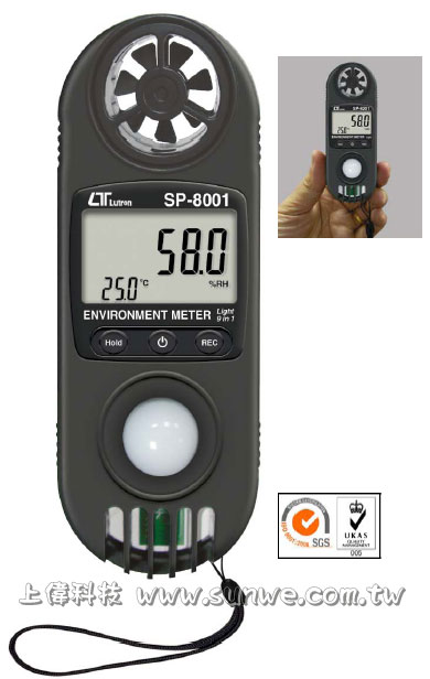 sp-8001 九合一记忆温湿度测量仪