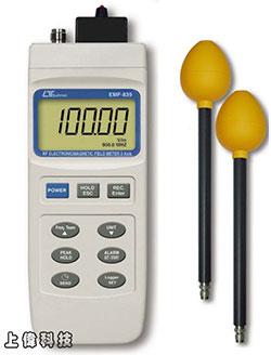 GSM行動電話應用產品、電磁波、高頻電場強度計-sunwe精密儀器