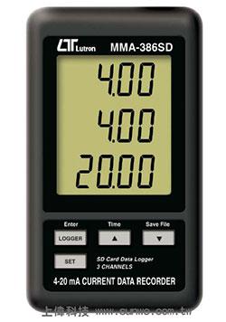 大型液晶數字電錶及測試箱系列-sunwe精密儀器