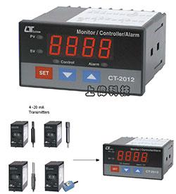 LED顯示錶頭及傳送器系列-sunwe精密儀器