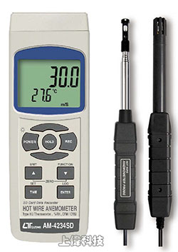 風速計、噪音計系列-sunwe精密儀器