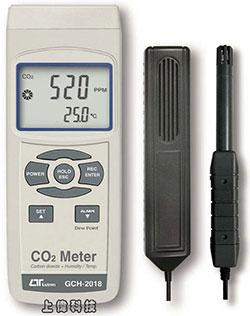 一氧化碳、二氧化碳偵測器/溶氧計及氧氣分析儀-sunwe精密儀器