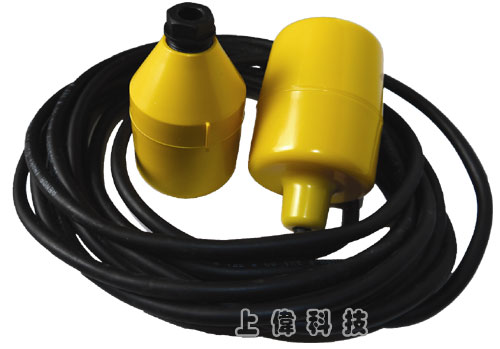 ST-75-M* RADAR 中型密閉式浮球污水開關(弱電用)-適用沉水幫浦排水用'使用電壓:DC 30V, 0.1A 防水電纜(二芯)5米,附定位調整錘 (不可直接控制,需配合液面控制器使用)'弱電用中型密閉式單浮球開關,由上偉科技專業銷售'設備保固'維修服務,洽詢電話02-22267567(代表號)由專人服務