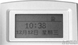 PSTN-DTAD-1L 單線式中文答錄音電話機使用功能特性
