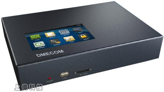 DAR-8000LS 8路崁入式電話錄音主機-SD記憶卡(DAR4100-8LS)-開機速度快,20秒鐘能夠進入系統'DAR-8000LS 為SD卡版本,可以支援至最大64GB SD卡'類比線路可8線同時錄音'自帶高清觸摸屏,操作簡單方便,大部分操作可以在觸摸屏操作完成'用戶也可以選擇不帶觸摸屏的版本'自帶網路,方便組網,遠端監控'無需電腦全自動錄音,完全嵌入式設備'功耗小,發熱量小,不用風扇可以24H 開機運行'DAR8000LS 可本機聽取錄音及 5吋觸控螢幕,由上偉科技專業銷售'工程安裝'維修服務,洽詢電話02-22267567(代表號)由專人服務