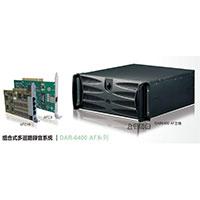 DAR-6400 (DAR6400-64P) 80路電話組合式PC電腦錄音系統-sunwe資訊網絡